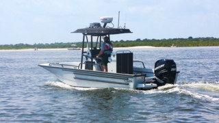 Brunswick Commercial & Government Products and National Association of State Boating Law Administrators Announce Patrol Edition Vessel