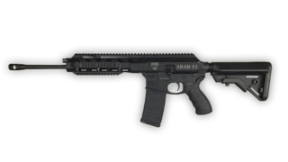ARAK-21 XRS Rifle