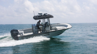 NASBLA Patrol Edition Boston Whaler 21-foot Guardian