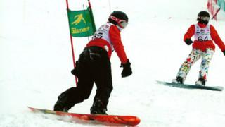 North American Police Ski & Snowboard Championships