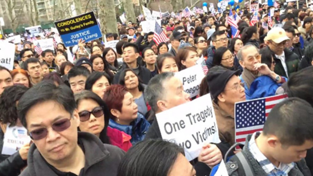Rally in support of officer Peter Liang