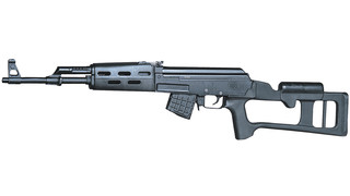 AK Fiberforce Stock