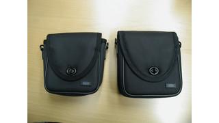 Cordura Binocular Case