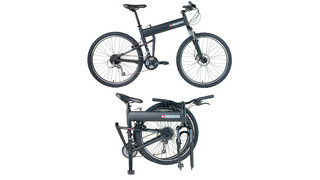 Folding Bicycles