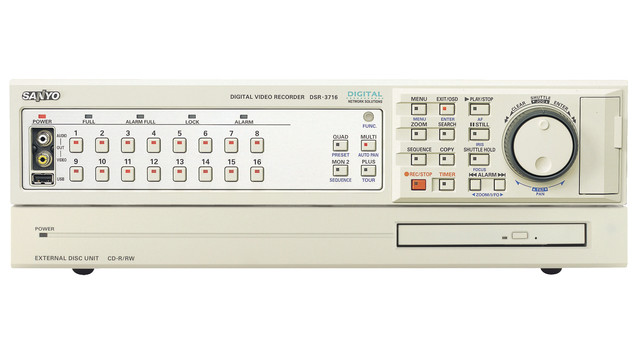 DSR-3716 DSR-3709
