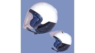 SZ-LE2 Helmet