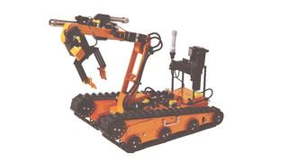Vanguard ROV