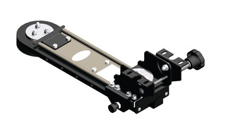12-inch locking slide arm