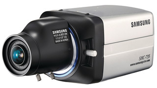 SHC735N Super Wide Dynamic Range Camera