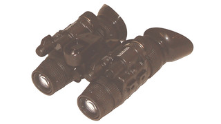 MV14BG night vision binoculars