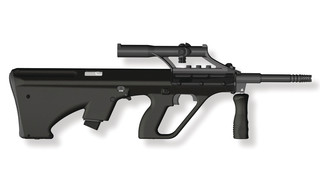 MSAR Modular Carbine System