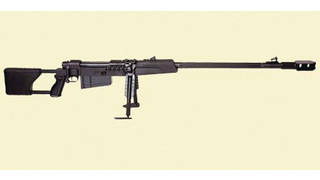 Zastava M-93 Black Arrow Rifle