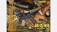 AR-15 Catalog #2