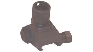 Backup rear sight