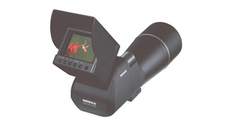 DCM digiscoping system