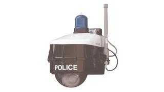 D2-PD surveillance camera enclosure