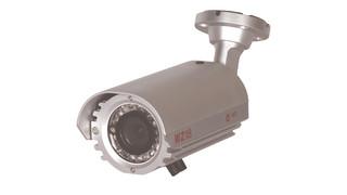 WZ18, WZ20 Day-Night bullet camera upgrade