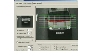 Vehicle Motion Detection (VMD) module