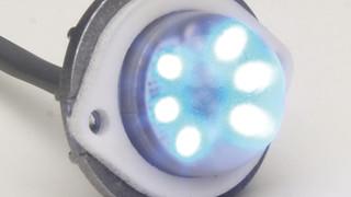 Vertex Super-LED