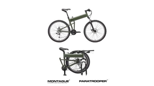 montagueparatrooper_10052399.psd