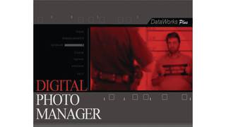 Digital PhotoManager