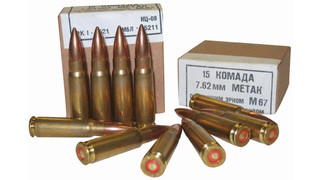 Steel Core and Surplus Ammunition