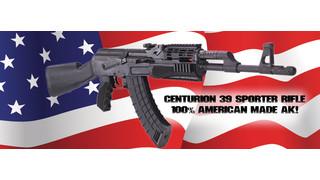 AK-style rifles