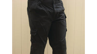 Ballistic Under Garment Gear (BUGG)