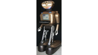 NG-1.1 Educational/Promotional Robot