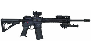 BHI Rifle-Length Hand Guard for the AR-15 carbine
