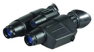 Night Cougar XT goggle system