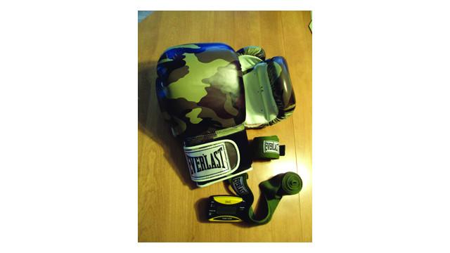 boxingequipment_10279344.psd