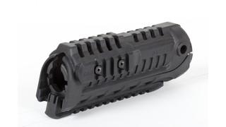 M4S1 M16/AR15 Carbine Handguard