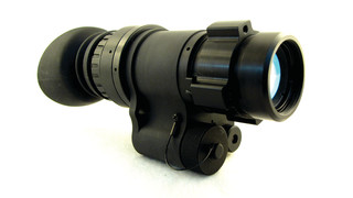 ANVIS Refurbishment Program - PITBULL Scopes