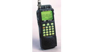 Digital Upgrade - AR8200D Handheld Receiver