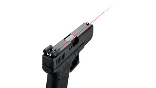 RTB-GL rear sight laser