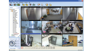 Pilot v.5 Video Management Software