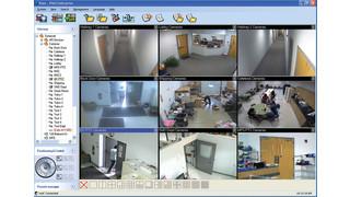 Pilot v.5 Video Management Software
