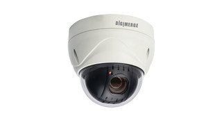 Ultimax PTZ Dome Camera - Pinnacle Camera Line