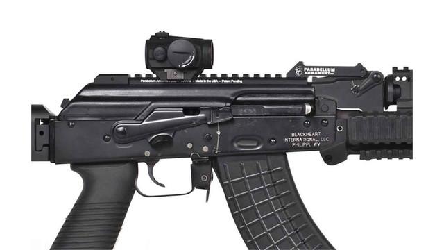 firearm-accessories-rail-ak-AKARS-blackheart-5.jpg