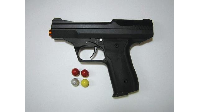srt18-pistol-prototype_10744234.psd