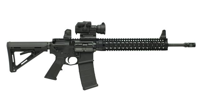 rifle-lightweight-package-fire_10755215.psd
