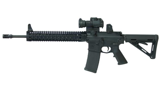 rifle-lightweight-package-fire_10755216.psd