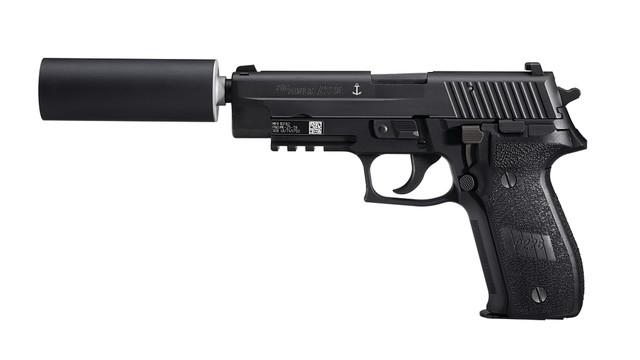 9mm-silencer-mk25_10863625.psd