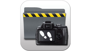 VantagePoint App