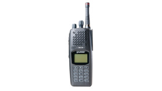 XG-25P Portable Radio - 700/800 MHz Mission-Critical Communications
