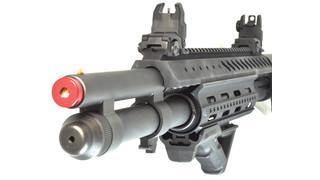 Universal Shotgun Trainer LT-120