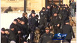 Hundreds Attend Funeral for Fallen Pittsburgh Police K-9 Rocco