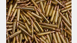 MAST Technology Inc. .223 Ammo