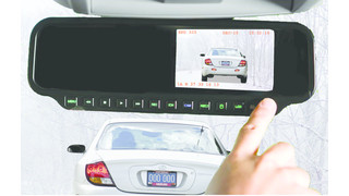 Extreme G3 Vision In-Car Video System